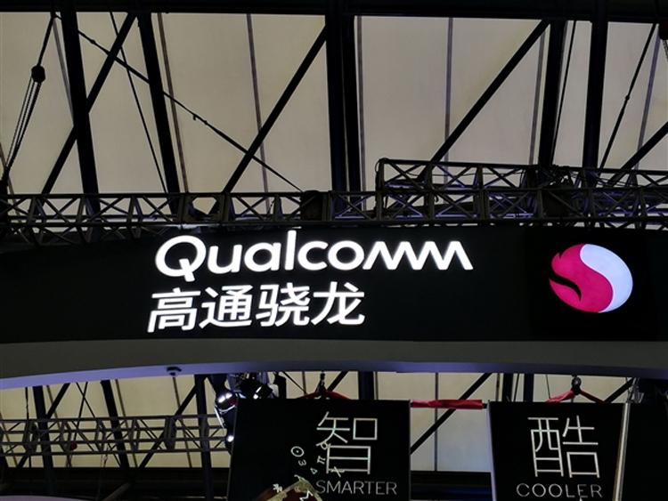 """Qualcomm: в 2019 году грядёт нашествие смартфонов с 5G-модемом Snapdragon X50"""""""