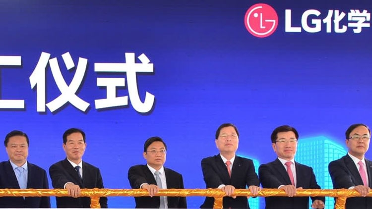 На церемонии начала строительства завода LG Chem в Нанкине (https://asia.nikkei.com)