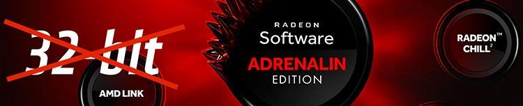 """AMD свернула развитие 32-битных драйверов Radeon"""""""