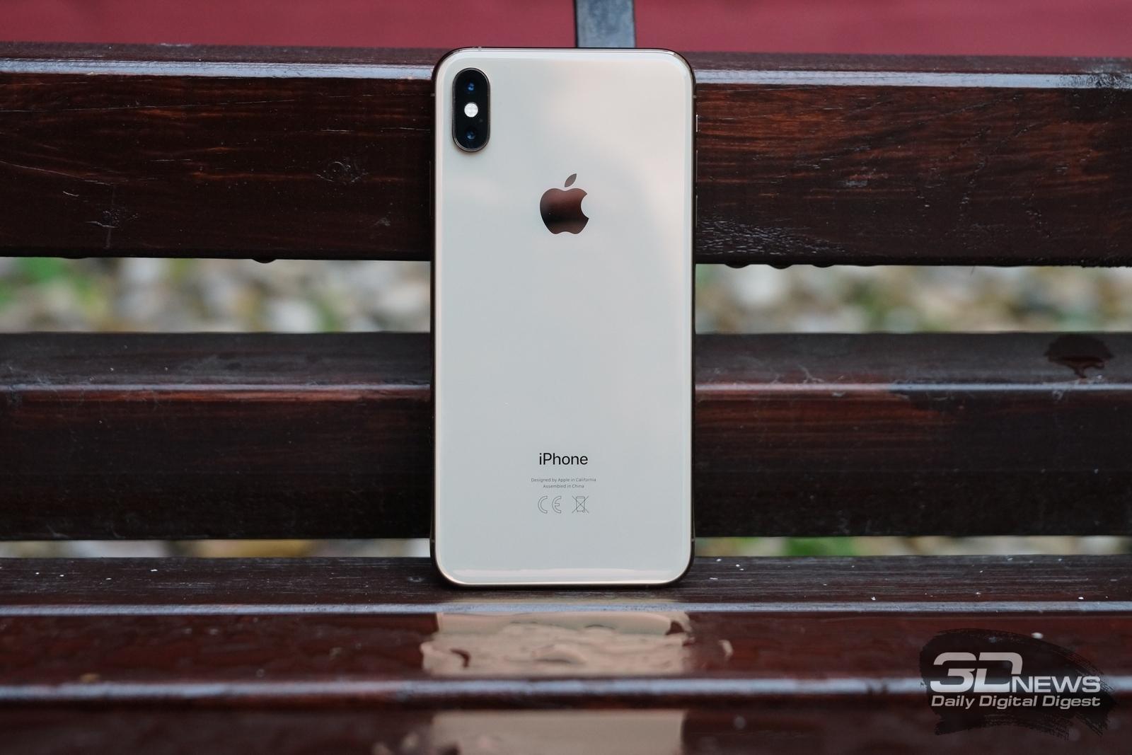 bf2f137a27c87 С момента анонса iPhone Xs и Xs Max («десять эс», ни в коем случае не «икс  эс»!) прошло уже больше месяца, их технические характеристики и отличия от  ...