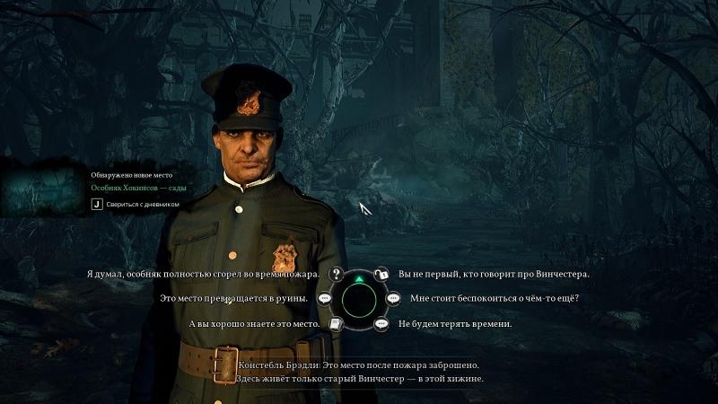 Первая половина игры щеголяет обстоятельными диалогами