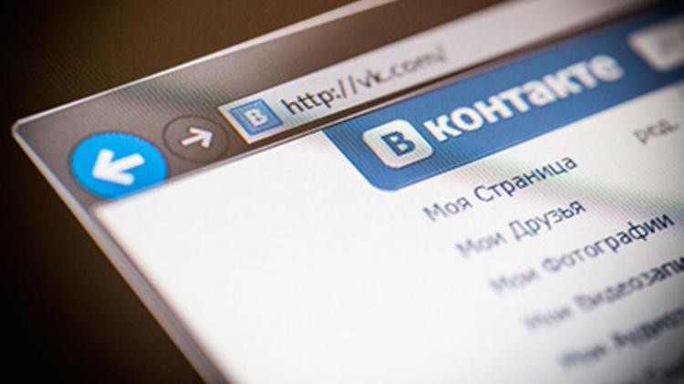 """Против «ВКонтакте» подан иск на 100 тысяч рублей за передачу данных полиции"""""""