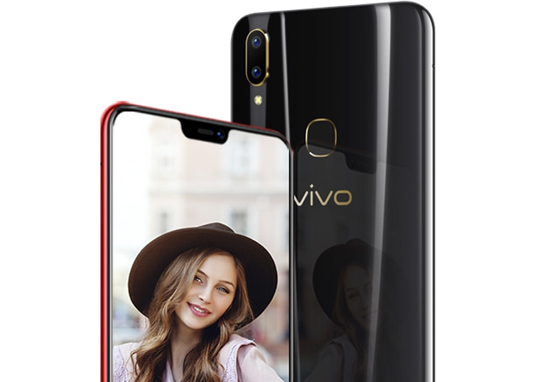 Смартфон Vivo Z1 Youth Edition