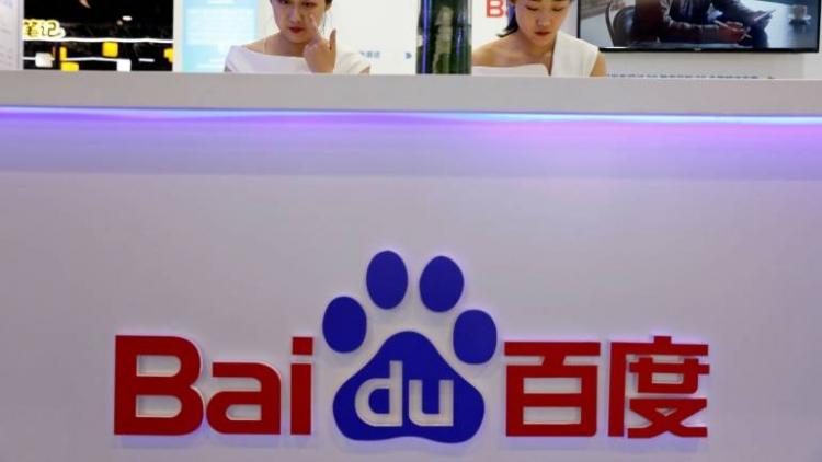 """Volvo Cars задействует технологии Baidu для разработки роботакси"""""""