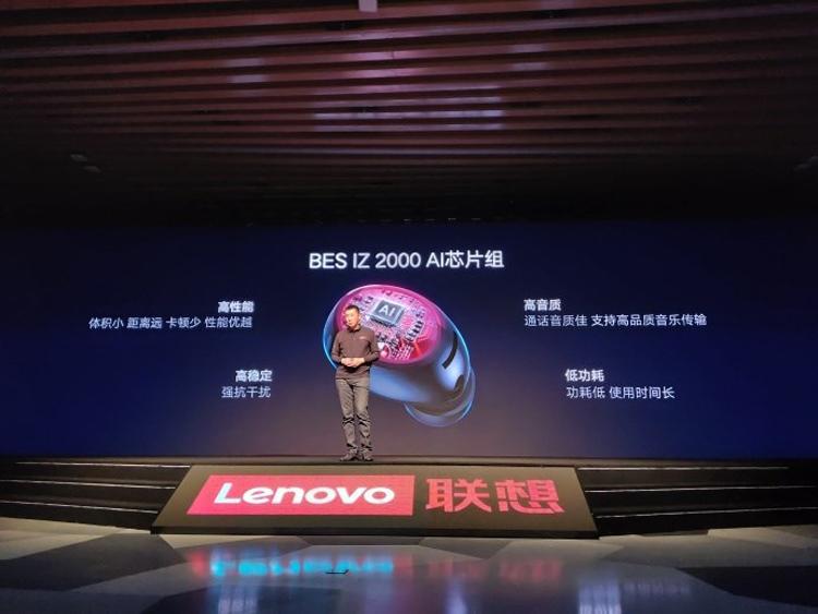 """Lenovo Air Wireless: полностью беспроводные наушники с защитой от влаги"""""""