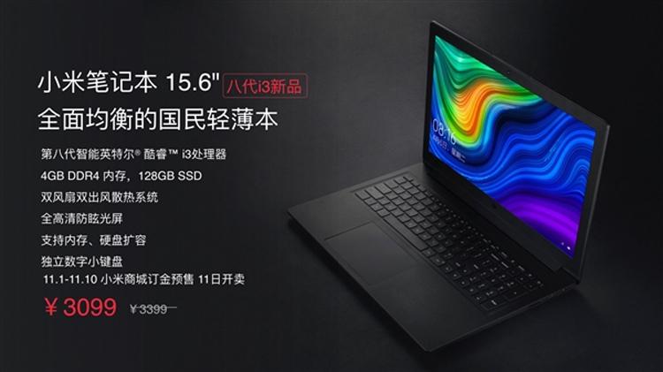 """Новый 15,6-дюймовый ноутбук Xiaomi стоит менее $500"""""""