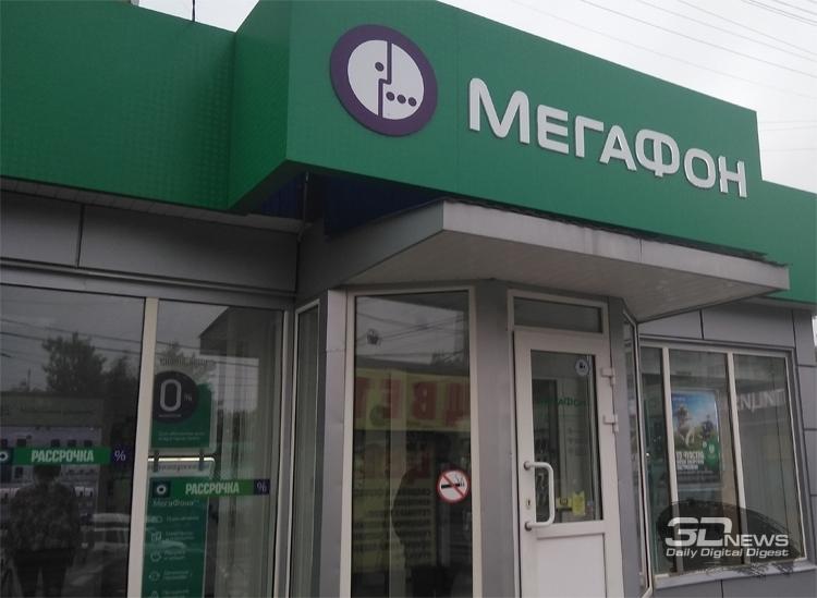 """«МегаФон» обвинил в глобальных сбоях сети компанию HPE"""""""