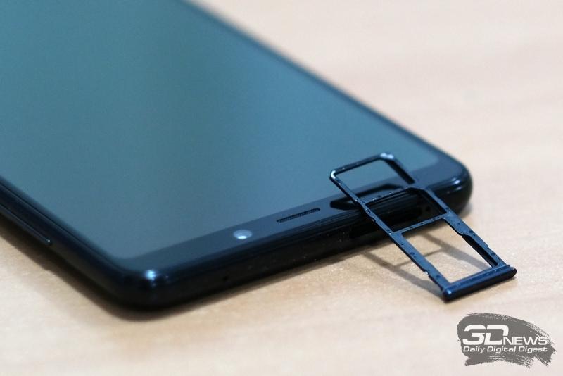 Samsung Galaxy A9 (2018), слот для SIM-карт и карты памяти