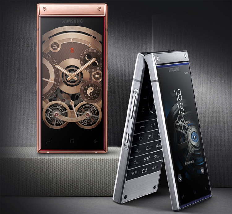 Samsung представила свою раскладушку: фото | Korrespondent.net