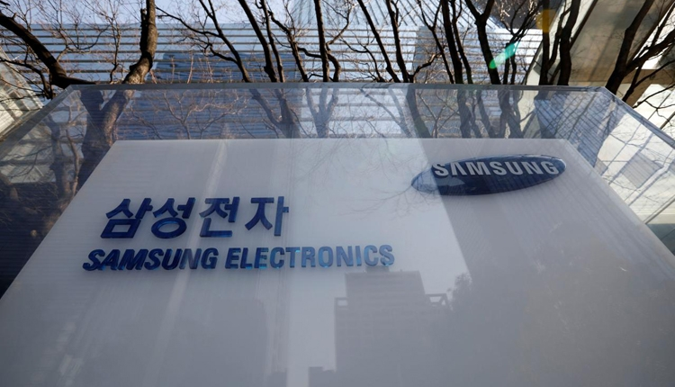 Семейство смартфонов Samsung ждёт реорганизация: близится появление серии Galaxy M