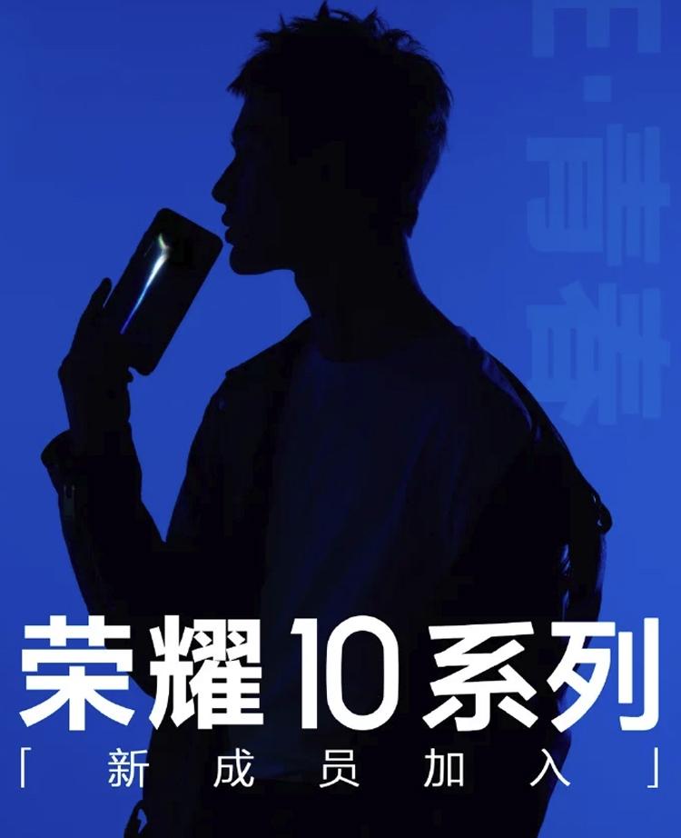 "Huawei выпустит новый смартфон семейства Honor 10"""