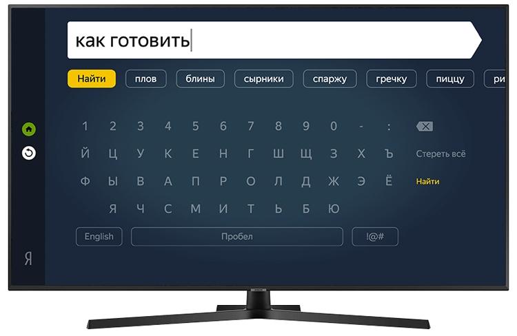 «Яндекс» выпустил обновленное приложение для смартТВ сдоступом квидеоконтенту