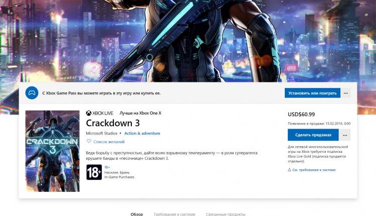"""Подписчики Xbox Game Pass получили возможность предварительной загрузки игр"""""""