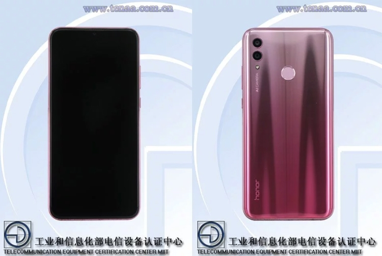 Рассекречен смартфон Honor 10 Lite: экран Full HD+, три камеры и до 6 Гбайт ОЗУ