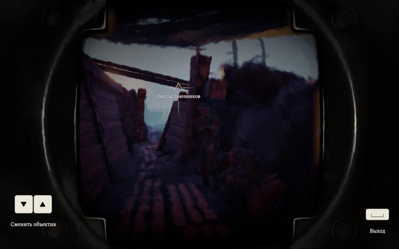 Окопные крысы через объектив фотоаппарата