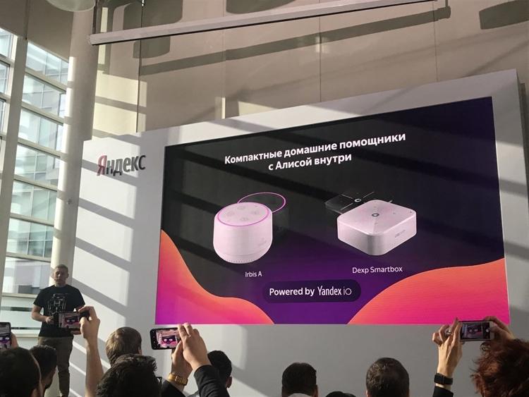 "Irbis A и DEXP Smartbox: смарт-устройства с ассистентом «Алиса»"""