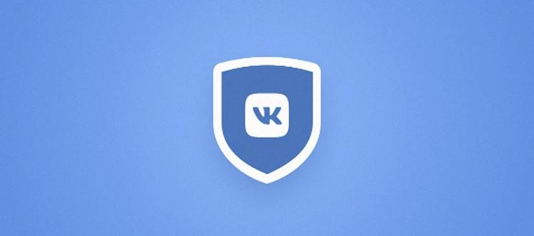 """«ВКонтакте» разрешила скачивать данные своего профиля"""""""