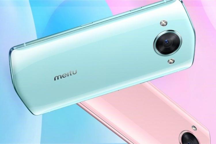 """Xiaomi завладела брендом смартфонов Meitu"""""""