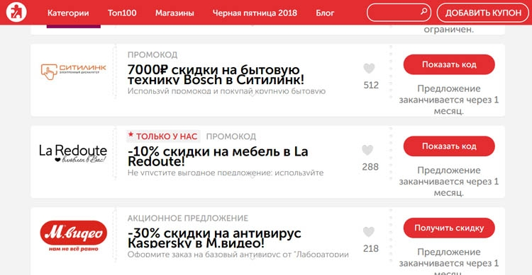 """Скидочный сайт Buykers.com сделает покупку смартфона удобной и выгодной"""""""