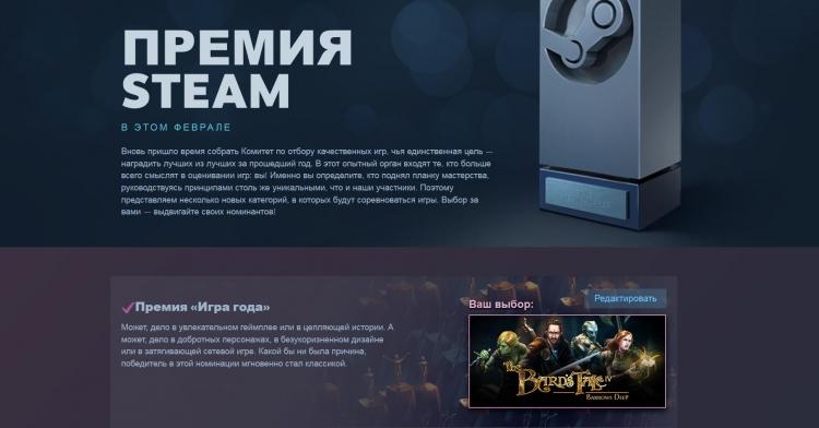 "В Steam стартовала осенняя распродажа"""