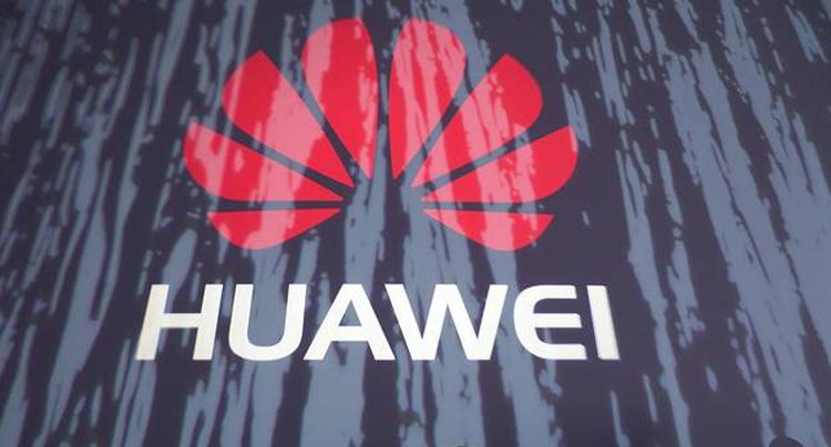 """Huawei раздумывает над именем для будущего гибкого смартфона"""""""