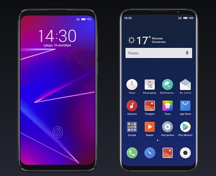 """Meizu анонсирует флагманский смартфон 16s в мае"""""""