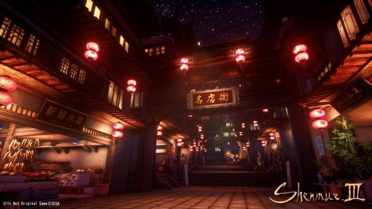 """Краудфандинговая кампания Shenmue III завершилась сбором почти $7,2 млн"""""""