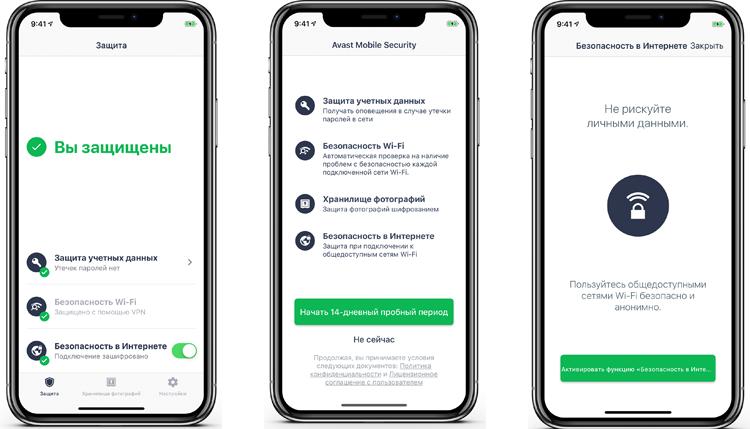 """Avast Software разработала приложение Mobile Security для защиты пользователей iOS-устройств"""""""