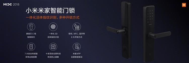 """Xiaomi Mijia Smart Door Lock: «умный» дверной замок с шестью методами разблокировки"""""""