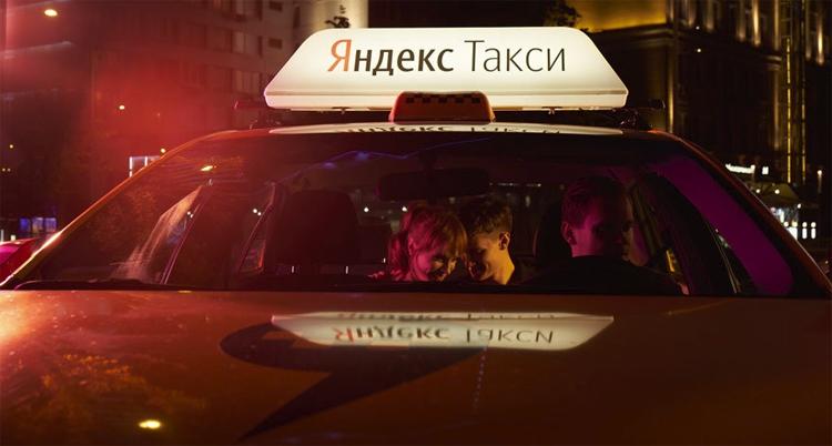 """Сервис «Яндекс.Такси» начинает отслеживать превышения скорости водителями"""""""