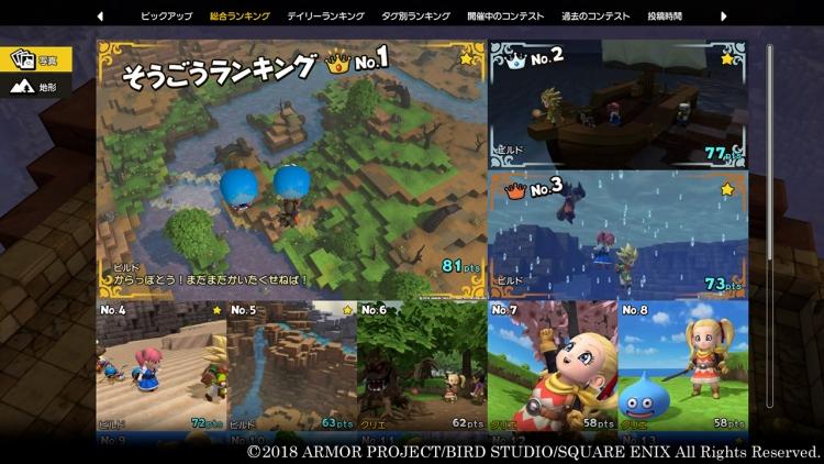 """Dragon Quest Builders 2: о трудностях разработки и функции обмена мирами между PS4 и Switch"""""""