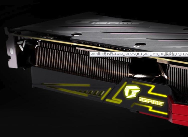 """Видеокарта Colorful iGame GeForce RTX 2070 Ultra OC не производит шума при небольшой нагрузке"""""""