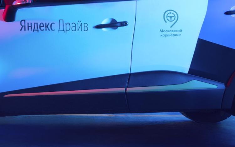 «Яндекс» намерен запустить сервис грузового каршеринга