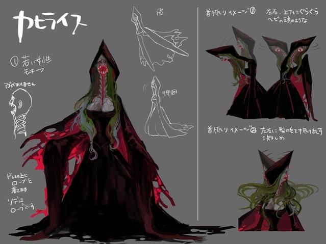 "К разработке Bloodstained: Ritual of the Night присоединились создатели Shantae"""