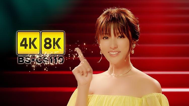 """В Японии запущены первые спутниковые ТВ-трансляции в 8K"""""""