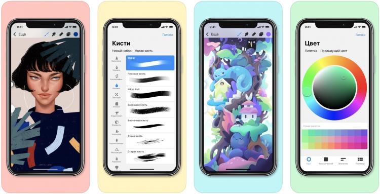 """Лучшие приложения в App Store 2018 года по мнению Apple"""""""