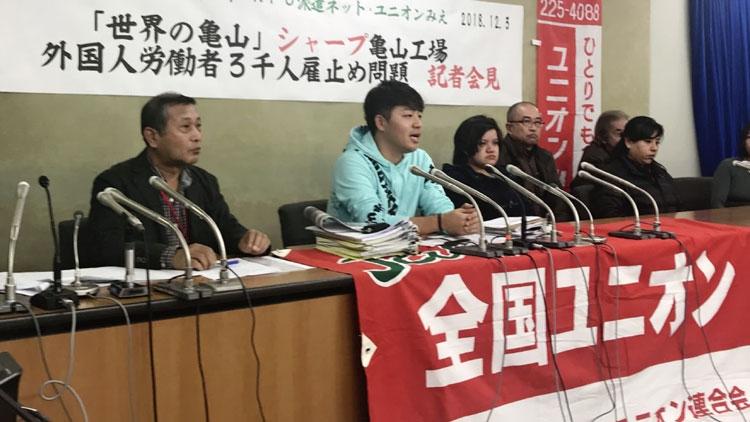 Пресс-конференция профсоюза (https://asia.nikkei.com)