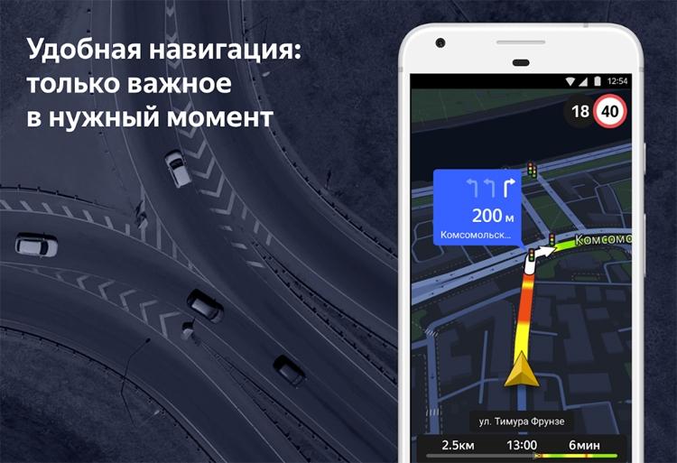 """«Яндекс.Навигатор» позволит оплатить заправку, не выходя из машины"""""""