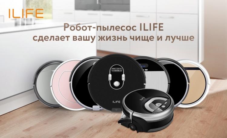 """Производитель роботов-уборщиков ILIFE: от ODM до глобального потребительского бренда"""""""