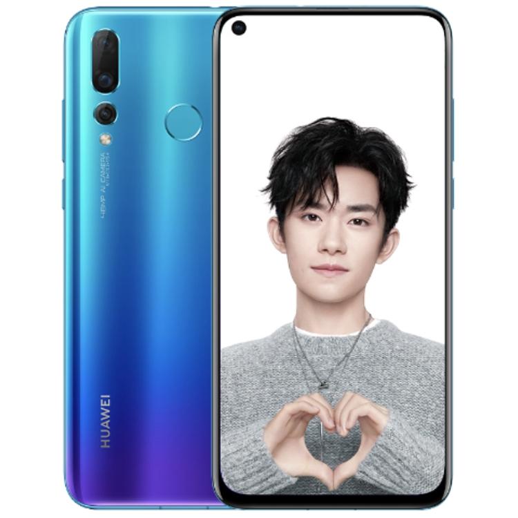 """Huawei Nova 4: смартфон с «дырявым» экраном и четырьмя камерами"""""""