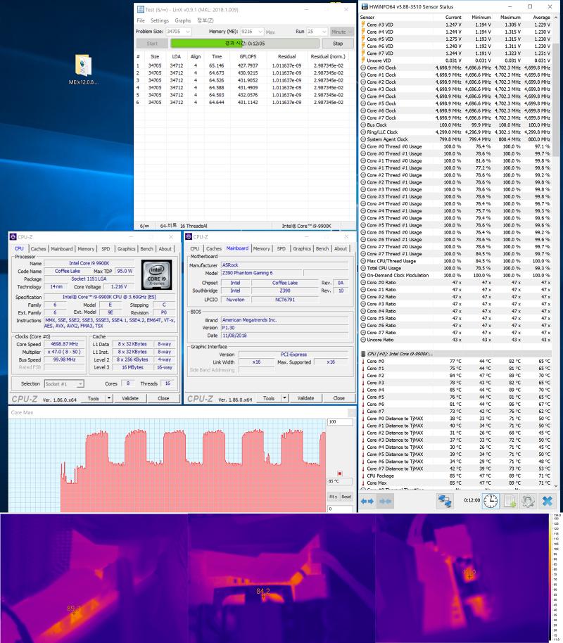 Даунвольтинг процессора на 25 мВ (Thermalright Archon IB-E X2)