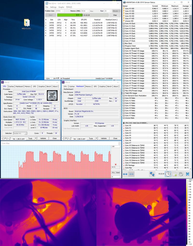 Даунвольтинг процессора на 25 мВ (NZXT Kraken X62)