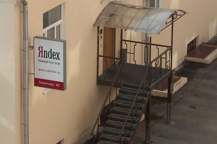 «Яндекс» объявил о покупке участка в Москве под новую штаб-квартиру за 145 миллионов долларов