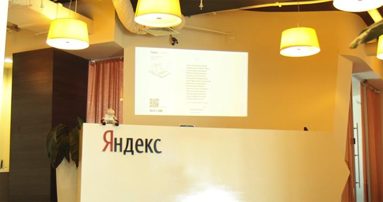 Изображения Яндекса