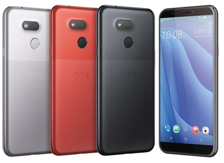 """В 2019 году HTC пойдёт в наступление, делая ставку на смартфоны среднего и высокого класса"""""""