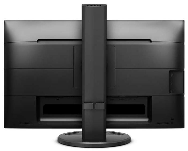 """Монитор Philips 241B8QJEB оснащён подставкой SmartErgoBase"""""""