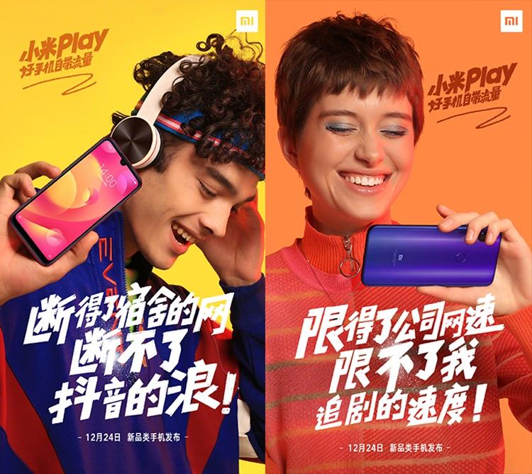 """Смартфон Xiaomi Play наделён экраном с вырезом и тремя камерами"""""""