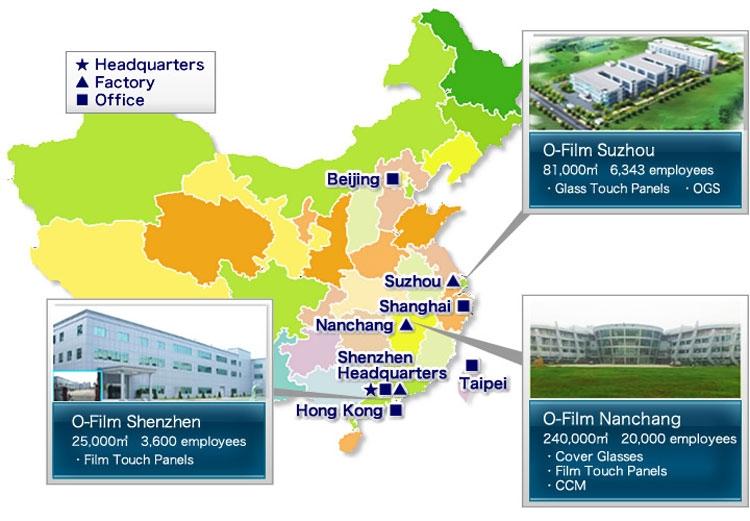 География заводов компании в Китае