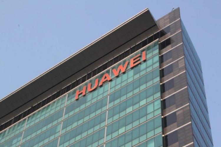 """Huawei хочет, чтобы правительство США предоставило доказательства угроз безопасности"""""""