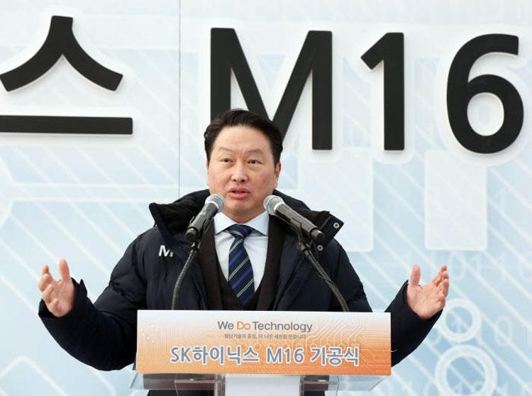 Глава SK Grup Чей Тэ Вон объявляет о начале строительства завода M16